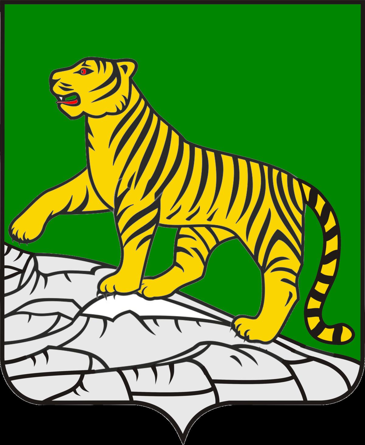 Coat_of_arms_of_Vladivostok_(2014)